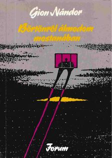 Gion Nándor - Börtönről álmodom mostanában [antikvár]