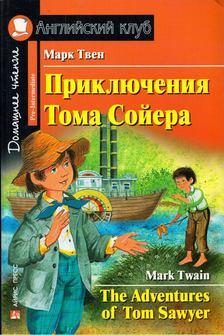 Mark Twain - The Adventures of Tom Sawyer (angol, orosz) [antikvár]