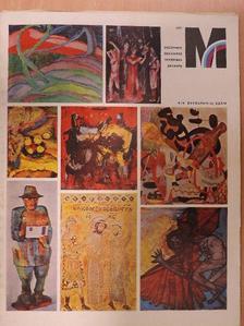 B. Pálosi Judit - Művészet 1973. december [antikvár]