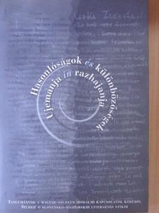 Gállos Orsolya - Hasonlóságok és különbözőségek [antikvár]