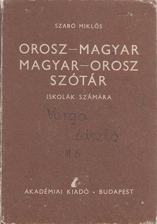 Szabó Miklós - Orosz-magyar magyar-orosz szótár iskolák számára [antikvár]