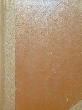 Bartók Mihály - Kémiai Közlemények 1967/1-4. [antikvár]