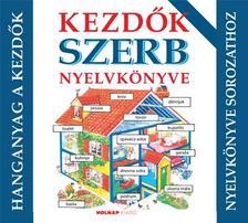 Helen Davies - Kezdők szerb nyelvkönyve - hanganyag