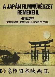 Japán filmművészet díszdoboz II.