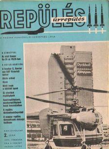 Sárosi Gyula - Repülés 1971. (hiányos) [antikvár]