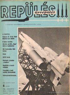 Sárosi Gyula - Repülés 1966. (hiányos) [antikvár]