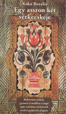 Kóka Rozália - Egy asszon két vétkecskéje [antikvár]
