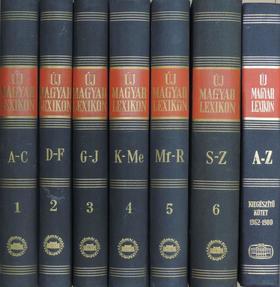 Új magyar lexikon 1-6./Kiegészítő kötet (1962-1980) [antikvár]