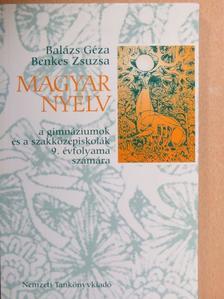 Balázs Géza - Magyar nyelv [antikvár]