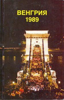 Gyulai Ferenc - Magyarország 1989 (orosz) [antikvár]