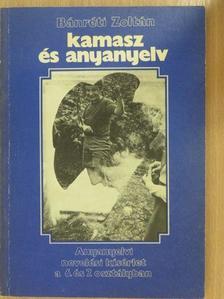 Bánréti Zoltán - Kamasz és anyanyelv [antikvár]
