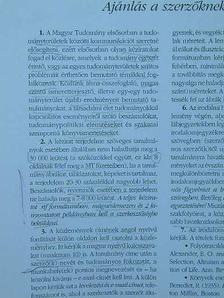 Besznyák István - Magyar Tudomány 2005. október [antikvár]