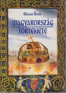 Marczali Henrik - Magyarország története I-II. kötet egyben (hasonmás) [antikvár]