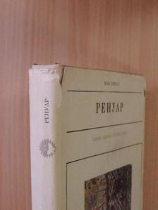 Jean Renoir - Apám, Renoir (orosz nyelvű) [antikvár]