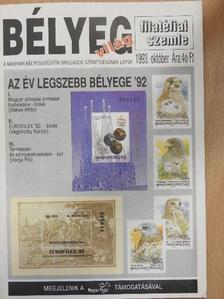 Dr. Debreczeni Zsolt - Bélyegvilág 1993. október [antikvár]