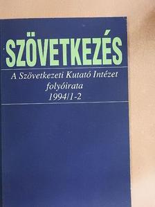 Gergely Sándor - Szövetkezés 1994/1-2. [antikvár]