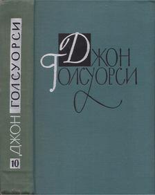 John Galsworthy - Színes vadon / A folyón túl (orosz) [antikvár]