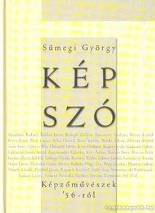 Sümegi György - Kép-Szó [antikvár]