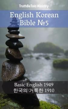 TruthBeTold Ministry, Joern Andre Halseth, Samuel Henry Hooke - English Korean Bible 5 [eKönyv: epub, mobi]