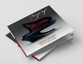 Bogányi Gergely & Alba Regia Symph.Orc. - Schuman, Mozart zongoraversenyek - CD