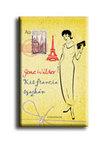 Gene Wilder - Kis francia szajhám