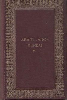 Arany János - Arany János munkái VI. [antikvár]