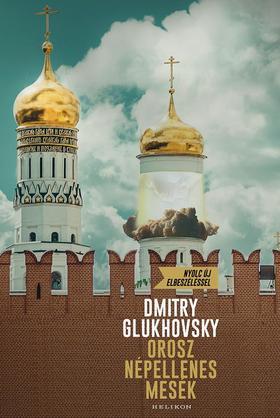 Dmitry Glukhovsky - Orosz népellenes mesék