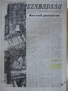 Almási Miklós - Népszabadság 1969. (nem teljes évfolyam)  [antikvár]