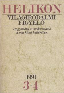 Galla Endre - Helikon Világirodalmi Figyelő 1991/3-4 [antikvár]