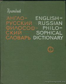 English-Russian Philosophical Dictionary [antikvár]