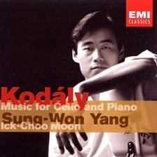 Kodály Zoltán - MUSIC FOR CELLO AND PIANO CD SUNG-WON YANG