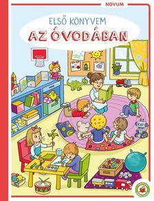 Yoyo Books - Első könyvem - Az óvodában