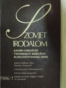 Balla D. Károly - Szovjet Irodalom 1986/1. [antikvár]