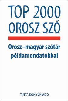 GUSZKOVA ANTONYINA - Top 2000 orosz szó