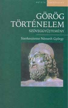 Németh György - Görög történelem [antikvár]