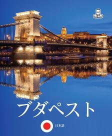 Budapest 360° - japán
