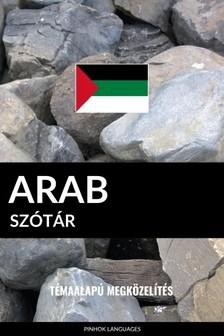 Arab szótár [eKönyv: epub, mobi]