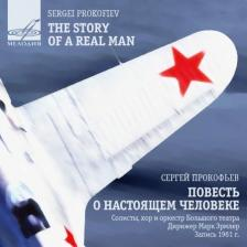 PROKOFIEV - THE STORY OF A REAL MAN 2CD ERMLER