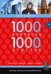 LX-0133-1 - 1000 KÉRDÉS 1000 VÁLASZ OROSZ KÖZÉPFOK