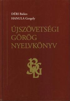 Déri Balázs, Hanula Gergely - Újszövetségi görög nyelvkönyv