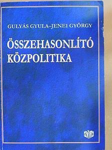 Gulyás Gyula - Összehasonlító közpolitika [antikvár]