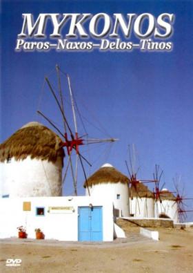 .- - Mykonos - DVD