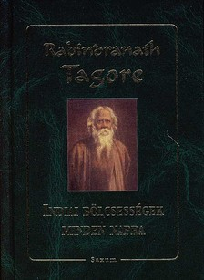 Rabindranáth Tagore - Indiai bölcsességek minden napra