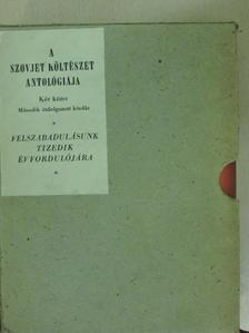 Aali Tokombajev - A szovjet költészet antológiája I-II. [antikvár]