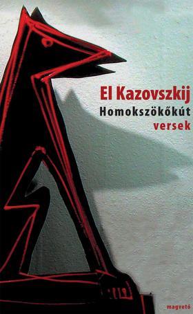 El Kazovszkij - Homokszökőkút