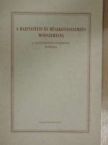 Pálffy Zoltán - A rajztanítás és műalkotáselemzés módszertana [antikvár]