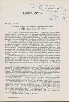 Szilágyi Miklós - A Békés megyei mezővárosok termelési szervezete a XVIII-XIX. század fordulóján (dedikált) [antikvár]