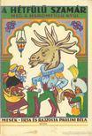 PAULINI BÉLA - A hétfülű szamár meg a háromfülű nyúl [antikvár]