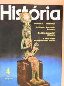 Á. Rényi Zsuzsa - História 1979/4. [antikvár]