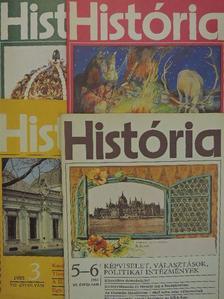 Bácskai Vera - História 1985. (nem teljes évfolyam) [antikvár]